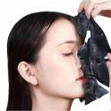 Маска для лица пузырьковая с аминокислотами и бамбуковым углём